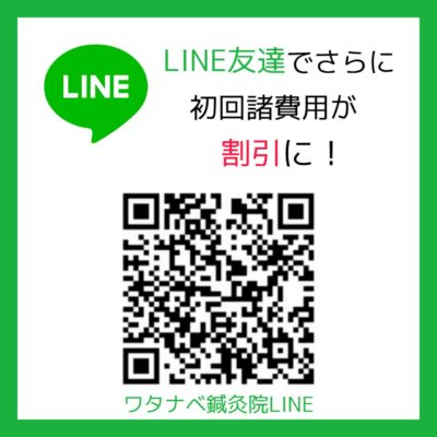 line_oa_chat_200616_184610